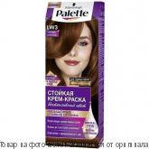 Palette.Крем-краска д/волос ICC LW3  Горячий шоколад 100мл, шт